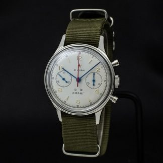 Seagull Chronograph Acrylic Watch