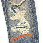SG Destroyed Jeans